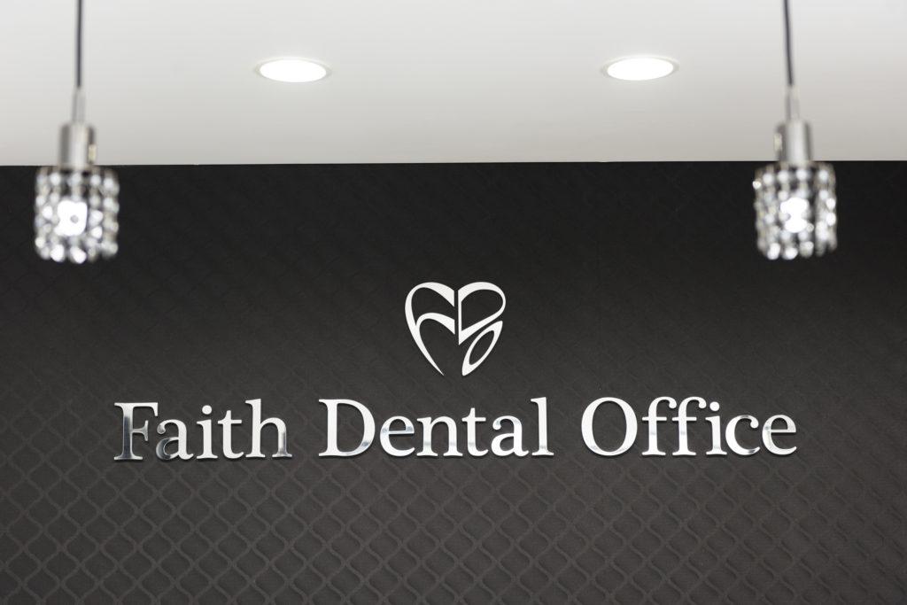 Faith Dental Office